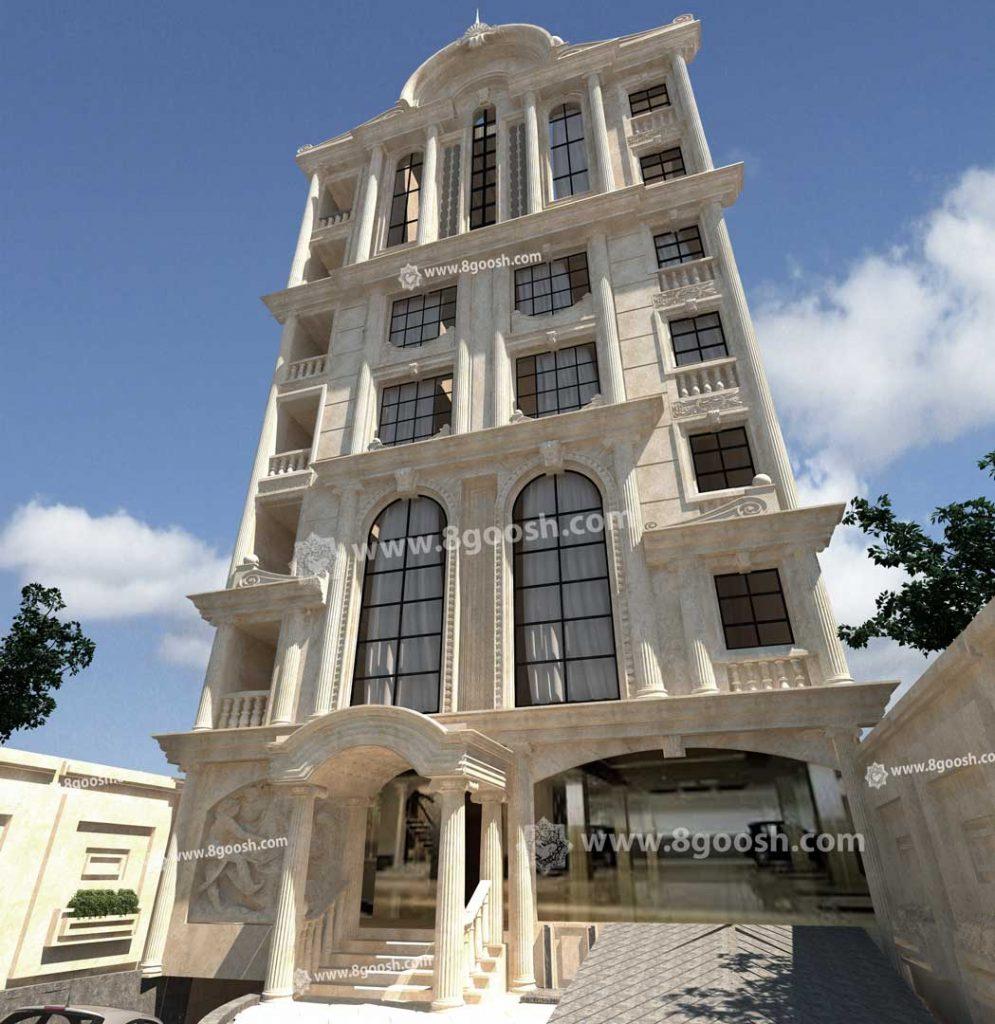 طرح نمای کلاسیک نمای کلاسیک/نمای رومی/ جواز ساختمان