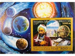 خواجه نصیرالدین طوسی-روز مهندس